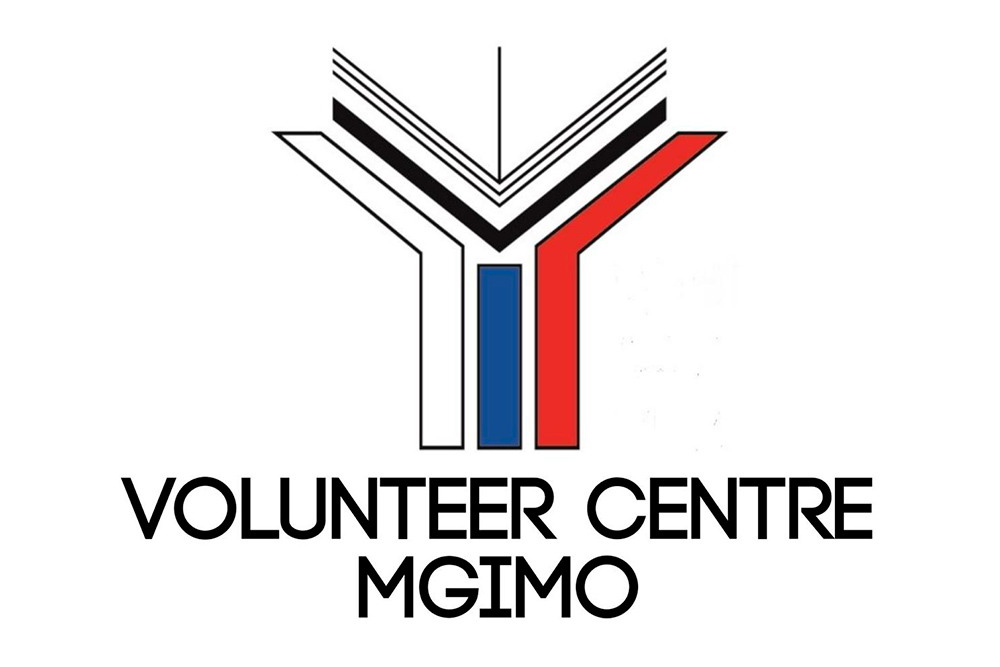 volunteer centre mgimo